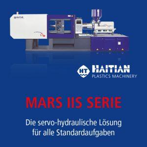 MARS II S SERIE
